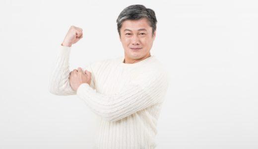 EDと男性ホルモン更年期の影響その超簡単な対策方法と効果