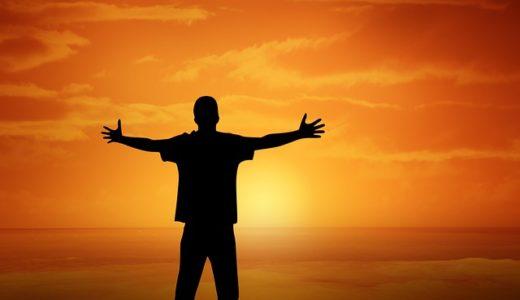 男の自信を取り戻すED治療と男性ホルモン補充その効果