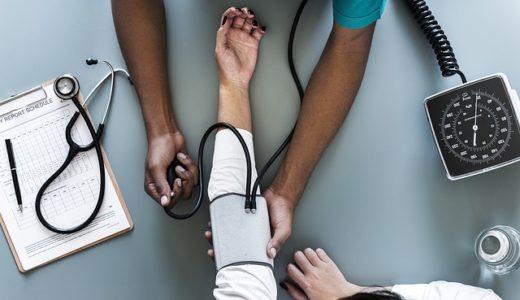 高い血圧を下げるにはED薬が効果あるのか