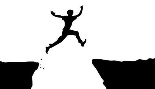 中高年のED(勃起不全)は必ず回復するんや諦めなければの話やで、サプリメントや筋トレ生活習慣の改善体程度では効果が薄いんや、完全に回復したオッチャンの方法するんのが吉やで必ず改善するけん